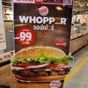 Burger King มอเตอร์เวย์ ขาออก
