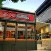 รูปร้าน 505 Sushi Paradise
