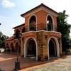 Verona Tublan (เวโรน่า ทับลาน)