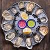 The Dock Oyster Platter