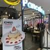 Pancake Cafe CentralPlaza Pinklao