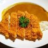 ข้าวแกงกระหรี่ญี่ปุ่นไก่ทอด