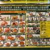 Lucky Pierrot Hamburger Hakodate