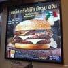 Burger King ปั๊ม Esso รังสิต Outbound