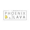 รูปร้าน Phoenix Lava เดอะเซนส์ ปิ่นเกล้า