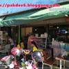 ร้านแนวชาวบ้าน 2 คูหา