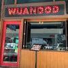 Wuanood เพลินจิต