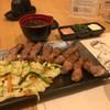Kobe Steakhouse  เซ็นทรัลพลาซา พระราม 3