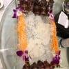 กุ้งลาย Sashimi