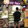 รูปร้าน Pie Face Terminal 21 Asoke