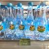 น้ำดื่ม Amazon Pi-Water