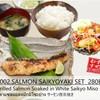 9002 Salmon Saikyo yaki Set