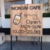 Mongni Cafe Korat