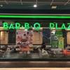 Bar-B-Q Plaza เซ็นทรัล เวิลด์