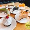 เค้กหลากหลายรสชาติ พร้อมความสวยงามที่ควรค่า แก่การถ่ายภาพ อ่านต่อได้ที่