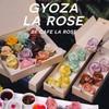 รูปร้าน Gyoza la rose by Cafe La Rose (เกี๊ยวซ่ากุหลาบ) ซอยพิบูลวัฒนา 10 อารีย์