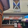 Box Office Bar Prince Theatre