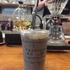 Passione del Caffè