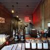 Gu Slow Bar Coffee กุสโลว์บาร์คอฟฟี่