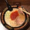 Ichiran Ramen Ueno