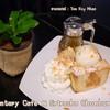Café Kantary ศรีราชา