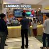 Momizu House All Seasons Place