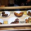 Conkey's Bakery The 49 Terrace