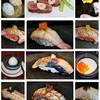 YTSB - Yellow Tail Sushi Bar