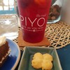 Piyo Coffee Brewer