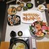 MISORA Sushi Bar & Bistro
