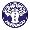รูปร้าน Hokkaido Milk อาคารวรรณสรณ์