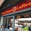 Gloria Jean's Coffees Tha Tian ท่าเตียน