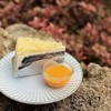 Salted Egg Charcoal cake