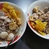 เจริญพุงโภชนา  เมืองทองธานี