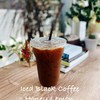 Iced Black Coffee Honey Lemon