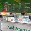 SD2581 - Café Amazon  โรงพยาบาลสงขลา