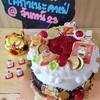 เค้กวันเกิด เค้กโฟโต้ ช็อกโกแลตแบล็กฟลอเรส 2 ปอนด์ 690 บาท