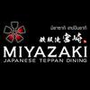 Miyazaki Teppanyaki เดอะมอลล์ งามวงศ์วาน