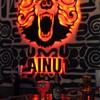 AINU Bar