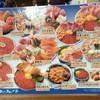 Takahashi Farm