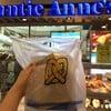 Auntie Anne's เซ็นทรัล ปิ่นเกล้า ชั้น 3