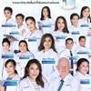 มีแพทย์ นักวิจัย และ ผู้เชี่ยวชาญ ในการผลิตผลิตภัณฑ์ มากกว่า 14 ท่าน ทั้งในไทยแล