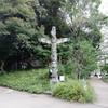 ภายในสวนสาธารณะอุเอโนะ