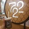 722 Seven Twenty Two Organic Milk Tea centralwOrld