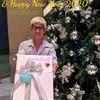 ส.ค.ส.๒๕๖๓  Merry Christmas & Happy New Year 2020