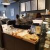 Hom Krun Coffee สถาบันเอไอที