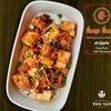 เต้าหู้สุขใจ/Fried Tofu with Tomatoes