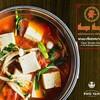 แกงมะเขือเทศนางฟ้า/Clear Tomato Soup of Tofu & Shimeji Mushrooms