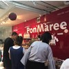 PonMaree Bakery สาขาซอยละลายทรัพย์ สีลม ซอยละลายทรัพย์