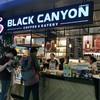 Black Canyon สนามบิน หาดใหญ่